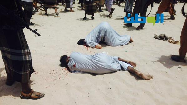 اعدام جاسوسهای عربستانی (2)