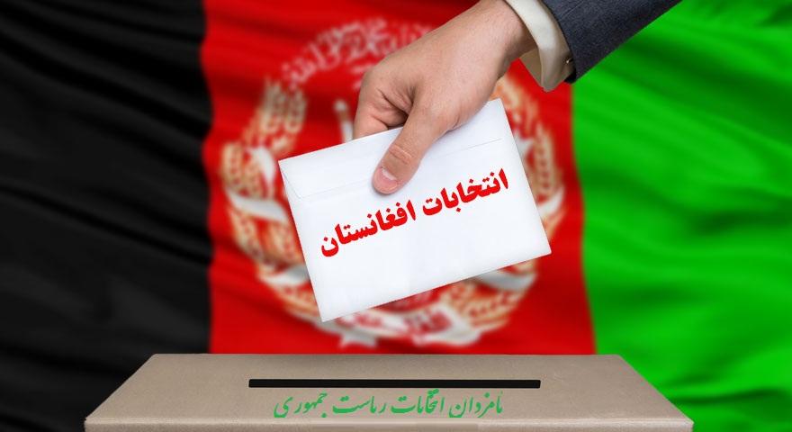 انتخابات-ریاست-جمهوری