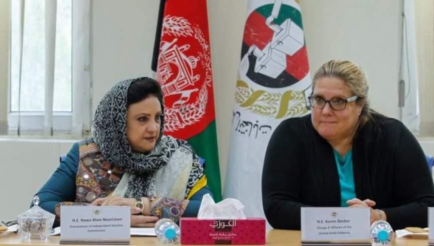 بازدید سفارت آمریکا از کمیسیون انتخابات