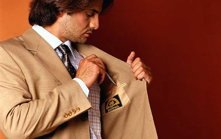برند لباس ایرانی