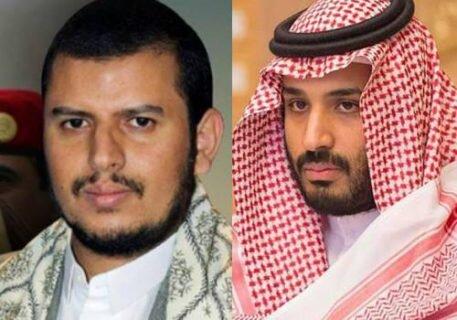 مذاکرات انصارالله و عربستان