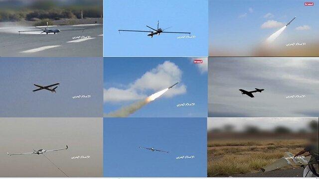 توان نظامی انصارالله یمن