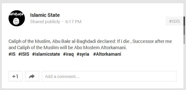 تویتر داعش