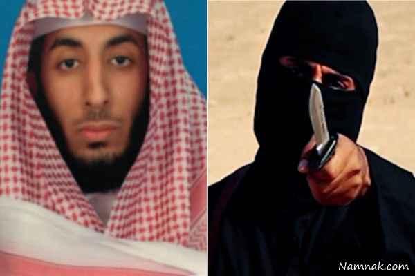 جلاد داعش (2)