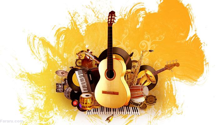 ملاک تمایز موسیقی حلال و حرام