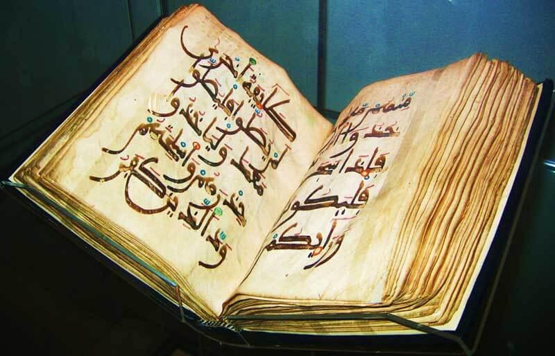 خدمات شیعیان به قرآن