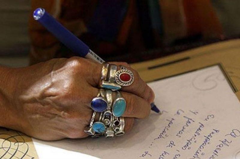 آیا دعا نویسی حرمت شرعی دارد؟