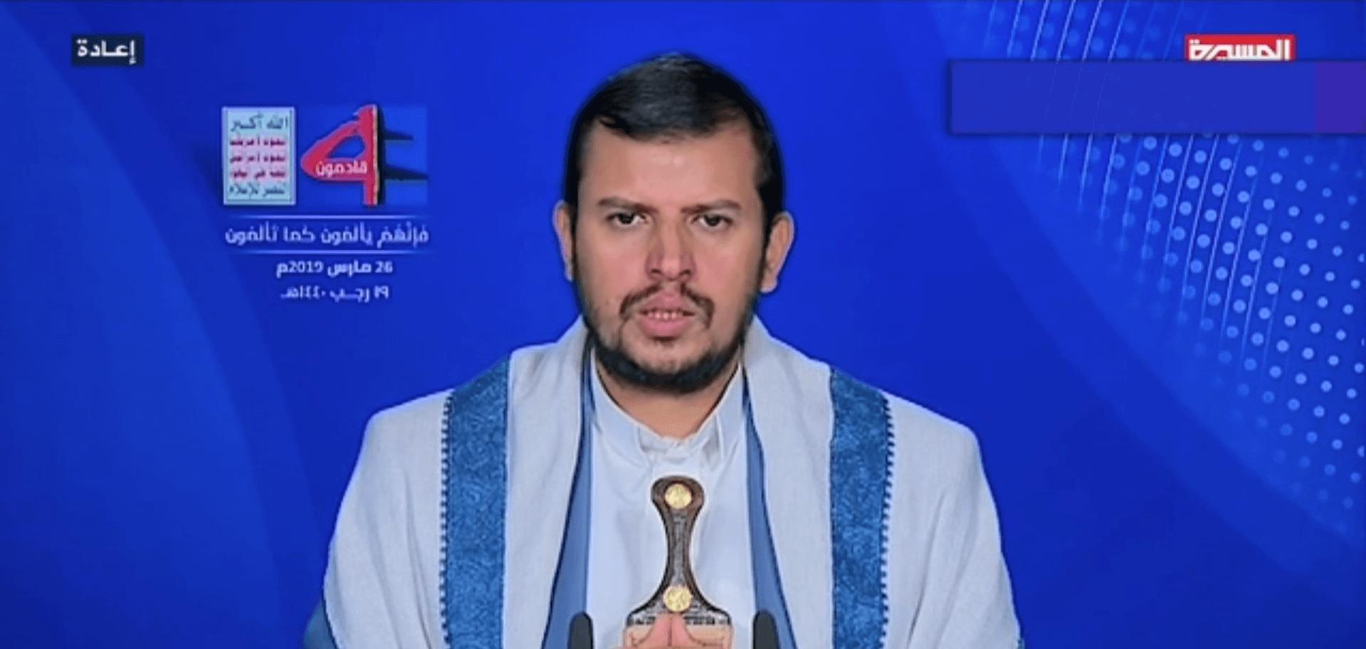 رهبر یمن