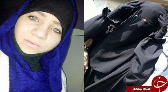زنان داعشی (10)