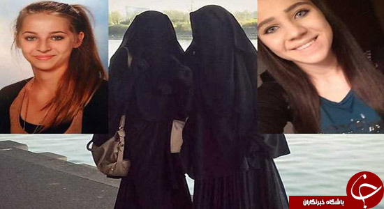 زنان داعشی (6)