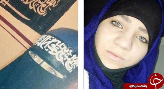 زنان داعشی (9)