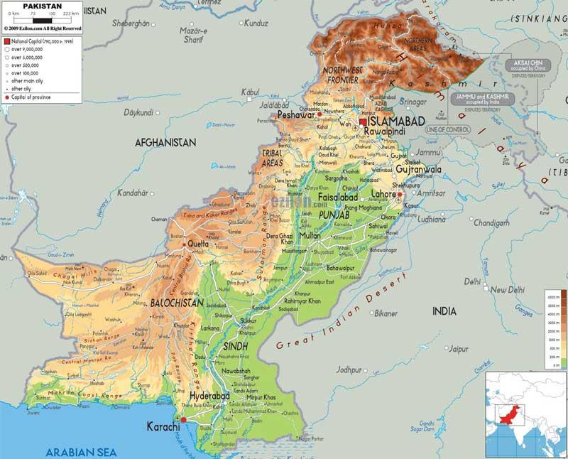 شاعران فارسی پاکستان