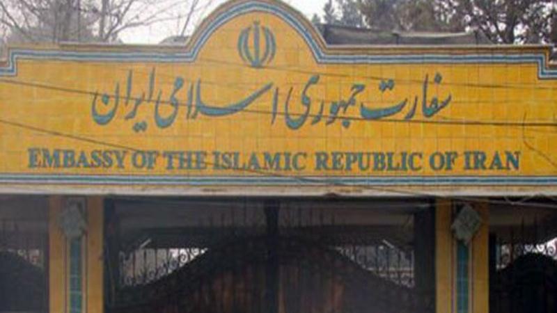 سفارت ایران در کابل