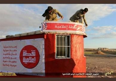 شهرک سینمایی داعش (1)
