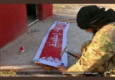 شهرک سینمایی داعش (2)