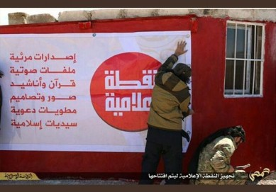شهرک سینمایی داعش (3)