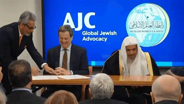 سفر هیئت یهودی به عربستان