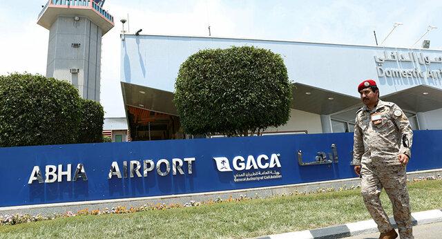 فرودگاه ابها