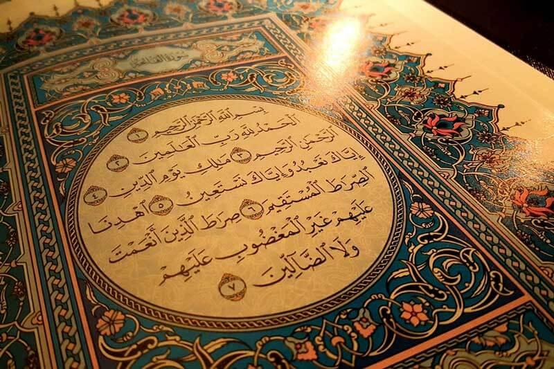 پیش بینی های قرآن