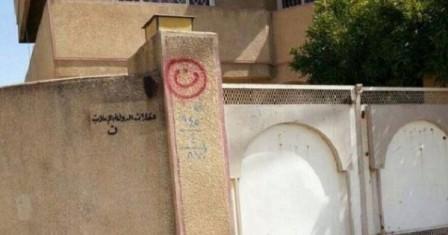 موصل پس از داعش
