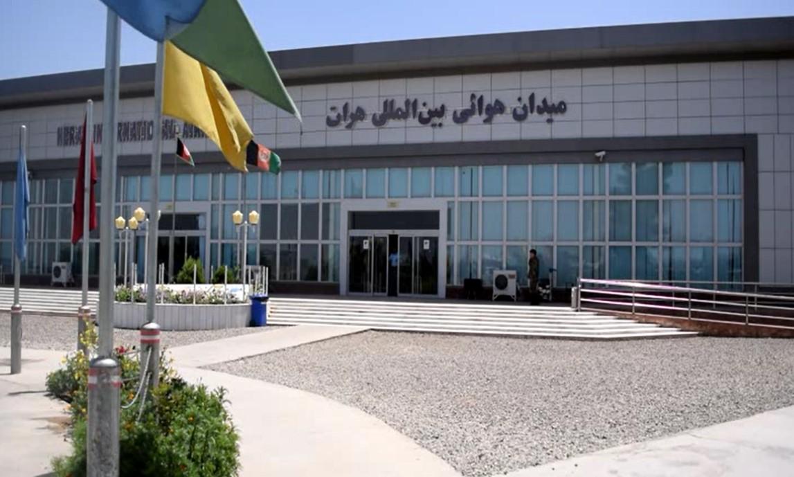 میدان هوایی هرات