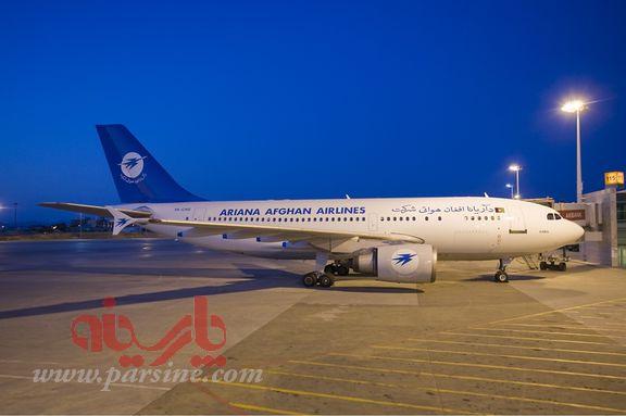 هواپیمای افغانستان (1)