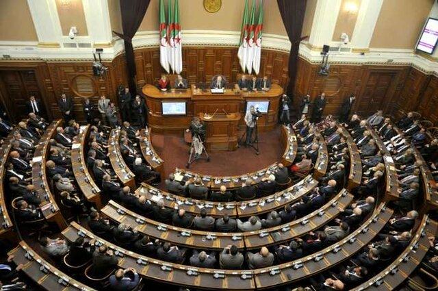 پارلمان الجزایر