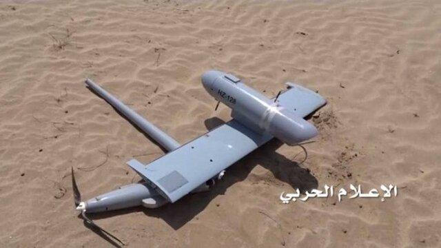 پهپاد جاسوسی عربستان