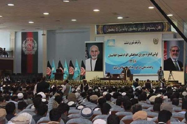 کانگره اقوام افغانستان