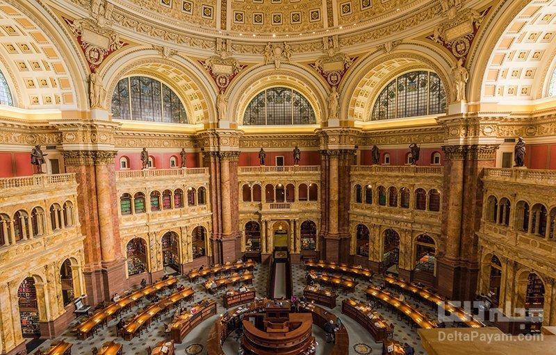 کتابخانه ملّی کنگره آمریکا، بزرگترین کتابخانه جهان