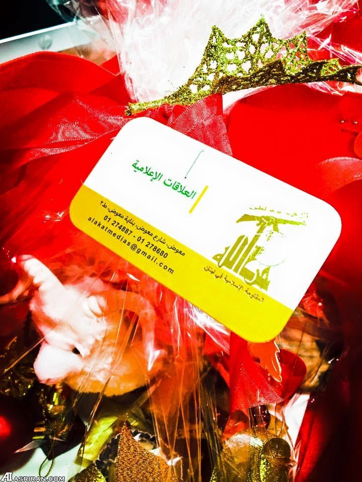 گل حزب الله