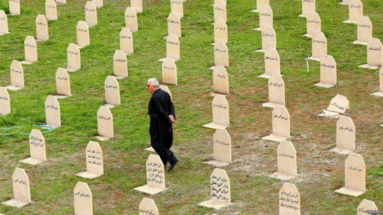 جنایت صدام کشف کور دسته جمعی در عراق
