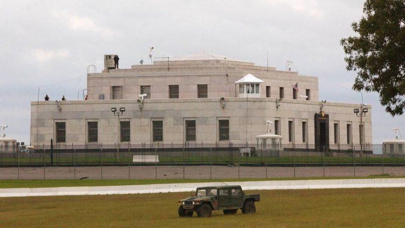 ساختمان فورت ناکس