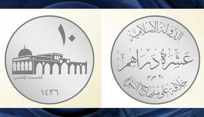 عکسهایی از سکههای داعش
