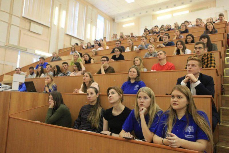 دانشگاه لومونوسف روسیه