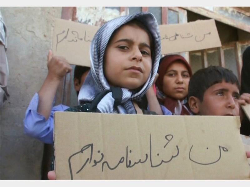 فرزندان مادر ایرانی