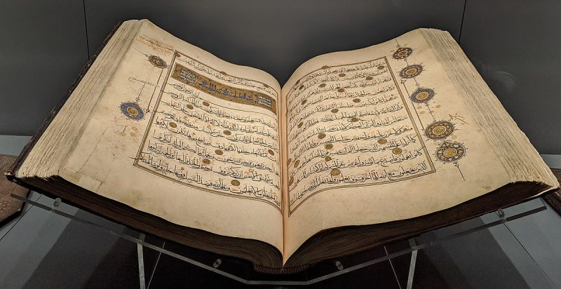 سوره های مکی و مدنی قرآن