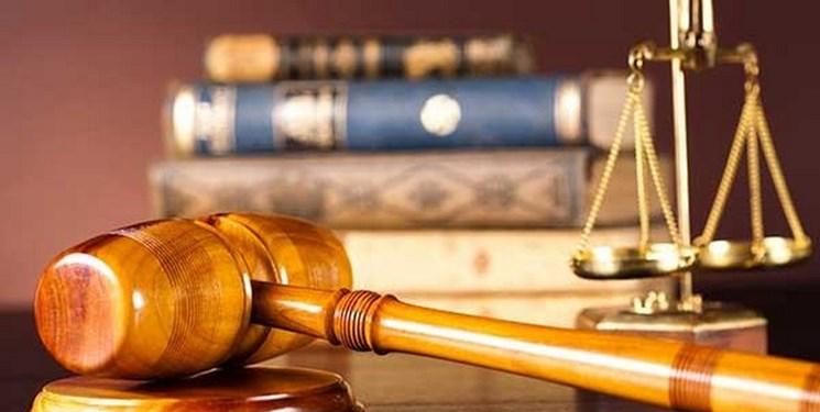 اجرای احکام دادگاههای کیفری