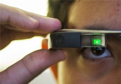 عینک گوگل