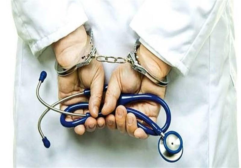 عجیب ترین اشتباهات پزشکی جهان