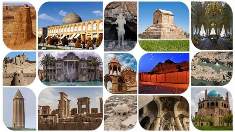 فهرست میراث جهانی یونسکو در ایران