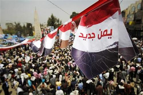 آخرین تحولات یمن