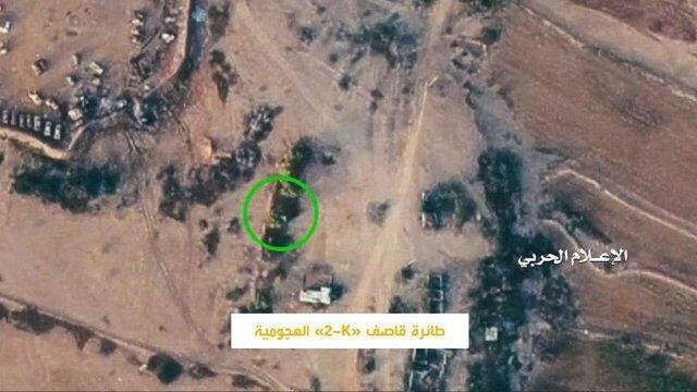 حمله پهپادهای یمن به فرودگاه نجران عربستان
