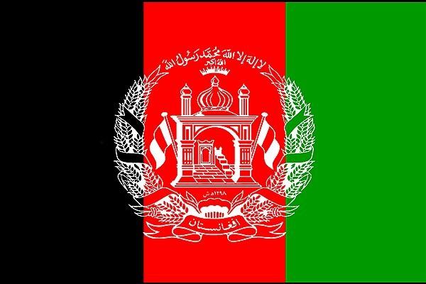 تعطیلات رسمی افغانستان