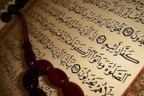 قصه و تاریخ در قرآن