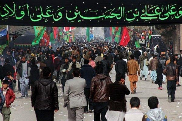 برگزاری عزای امام حسین در مناطق مختلف افغانستان