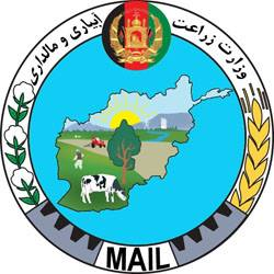 وزارت زراعت آبیاری و مالداری