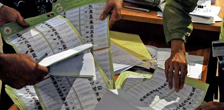 اصلاح کمیسیون های انتخاباتی