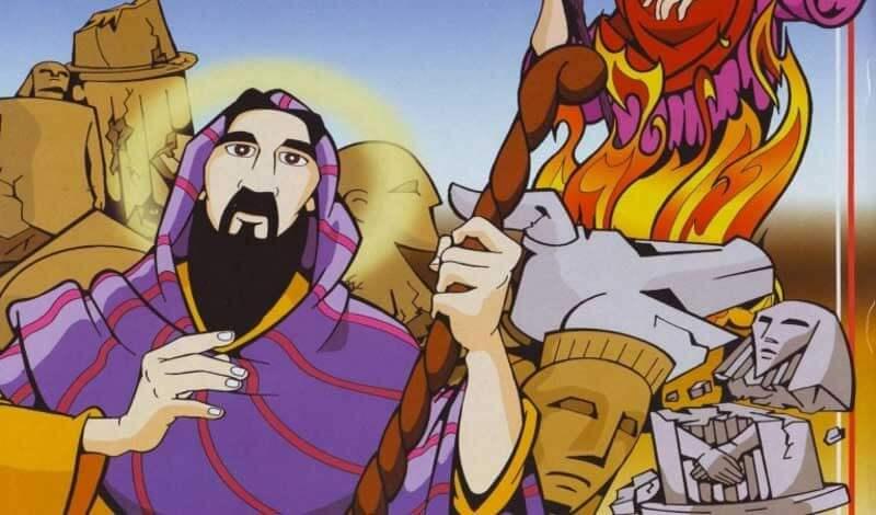 معجزات حضرت ابراهیم