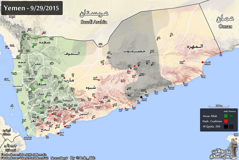 Yemen , Terrain 29 september 7 mehr